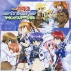 (ドラマCD)/魔法少女リリカルなのはStrikerS サウンドステージ04 【CD】