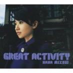 水樹奈々/GREAT ACTIVITY 【CD】