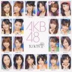 AKB48/10年桜 【CD+DVD】