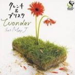 クレンチ&ブリスタ/Wonder feat.May J. 【CD+DVD】
