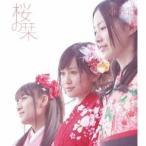 AKB48/桜の栞 【CD+DVD】