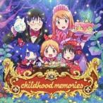 (アニメーション)/はなまる幼稚園ベストアルバム チャイルドフッド・メモリーズ 【CD】