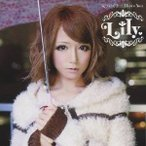 Lily./気づいてよ… I Love You 【CD】