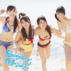 AKB48/Everyday、カチューシャ 【CD+DVD】