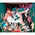AKB48/上からマリコ 【CD+DVD】