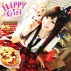 喜多村英梨/Happy Girl (初回限定) 【CD+DVD】