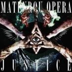 摩天楼オペラ/Justice 【CD】