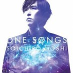 保志総一朗/ONE SONGS 【CD】