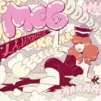 MEG/LA JAPONAISE 【CD】