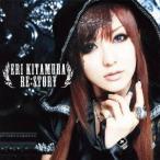 喜多村英梨/RE;STORY 【CD】
