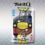 (V.A.)���ץ�쥹Q KING ��CD��