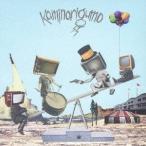 カミナリグモ/王様のミサイル 【CD】