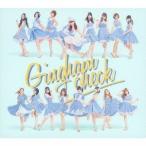 AKB48/ギンガムチェック《数量限定生産盤Type-B》 (