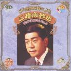 三橋美智也/SP原盤再録による 三橋美智也 ヒット・アルバム Vol.3 【CD】