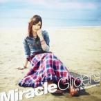 喜多村英梨/Miracle Gliders 【CD】