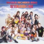 Yahoo!ハピネット・オンライン Yahoo!店(スポーツ曲)/WORLD WONDER RING スターダム 【CD】