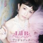 Lil'B/ナミダラブレター 【CD】