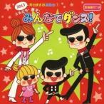 (����)��2013 ��Фޤ�����ư��1 �Ȥ�������ƻҡ��ߤ�ʤǥ��� ��CD��