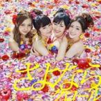 AKB48/さよならクロール《通常盤TypeA》 【CD+DVD】