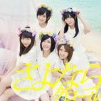 AKB48/さよならクロール《通常盤TypeB》 【CD+DVD】
