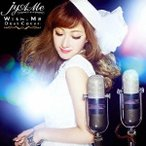 jyA-Me/With.Me -Duet Cover- 【CD+DVD】