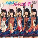 AKB48/ハート・エレキ《通常盤/Type K》 【CD+DVD】