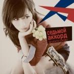 前田敦子/セブンスコード《通常盤/Type-A》 【CD+DVD】
