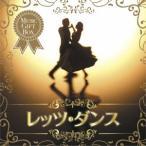 須藤久雄とニュー・ダウンビーツ・オーケストラ/音のギフトBOX レッツ・ダンス 【CD】