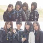 AKB48/鈴懸の木の道で「君の微笑みを夢に見る」と言