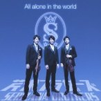 芹沢ブラザーズ/All alone in the world 【CD+DVD】