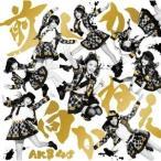 AKB48/前しか向かねえ《通常盤/Type A》 【CD+DVD】