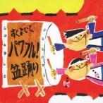 (����)��������������ư�� �ѥ�ե롪���٤� ��CD��