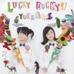 ゆいかおり/LUCKY DUCKY!! 【CD】