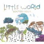 保志総一朗/LITTLE WORLD 【CD】