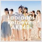 AKB48/ラブラドール・レトリバー《通常盤/TypeK》 【CD+DVD】