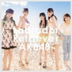 AKB48/ラブラドール・レトリバー《通常盤/TypeB》 【CD+DVD】