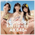 AKB48/ラブラドール・レトリバー《初回限定盤/Type4