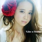塩ノ谷早耶香/Like a flower《通常盤/TYPE-A》 【CD+DVD】