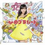 AKB48/心のプラカード《初回限定盤/TypeD》 (初回限定) 【CD+DVD】