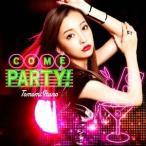 板野友美/COME PARTY!《Type-B》 (初回限定) 【CD】
