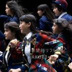 AKB48/希望的リフレイン(Type B)(CD/邦楽ポップス)
