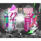 宇宙人/解散 【CD】