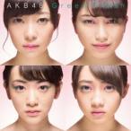 AKB48/Green Flash《通常盤/Type N》 【CD+DVD】