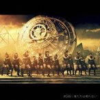 AKB48/僕たちは戦わない《通常盤/Type C》 【CD+DVD