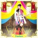 佐藤聡美/Fanfare 【CD】