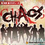(���ݡ��Ķ�)�������̥ץ�ǥ塼��CHAOS ��CD��