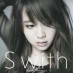 塩ノ谷早耶香/S with 【CD】