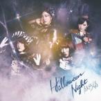 AKB48/ハロウィン・ナイト《通常盤Type B》 【CD+DVD】