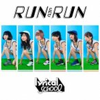 lyrical school/RUN and RUN《通常盤》 【CD】