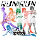 lyrical school/RUN and RUN (初回限定) 【CD】